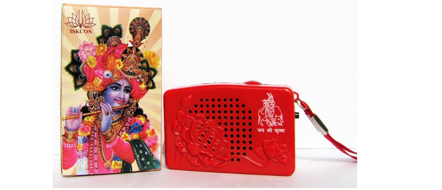 mantrabox com, chanting box, ideal gift for religious ceremonies